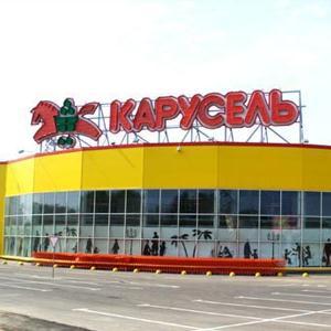 Гипермаркеты Навашино