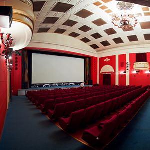 Кинотеатры Навашино