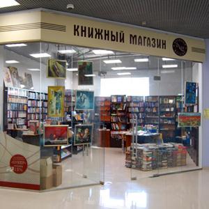 Книжные магазины Навашино