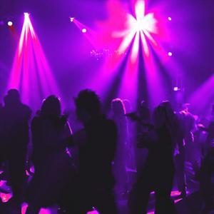 Ночные клубы Навашино