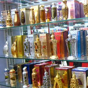 Парфюмерные магазины Навашино