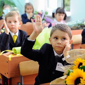 Школы Навашино