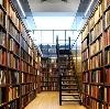 Библиотеки в Навашино