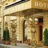 Гостиницы в Навашино