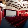 Кинотеатры в Навашино