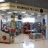 Книжные магазины в Навашино