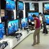 Магазины электроники в Навашино