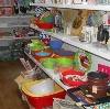 Магазины хозтоваров в Навашино