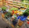 Магазины продуктов в Навашино
