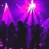 Ночные клубы в Навашино