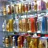 Парфюмерные магазины в Навашино
