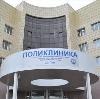 Поликлиники в Навашино