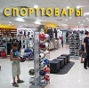 Спортивные магазины в Навашино
