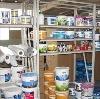 Строительные магазины в Навашино