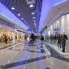 Торговые центры в Навашино