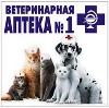 Ветеринарные аптеки в Навашино