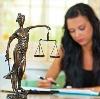 Юристы в Навашино