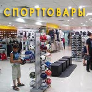 Спортивные магазины Навашино