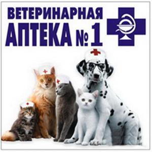 Ветеринарные аптеки Навашино